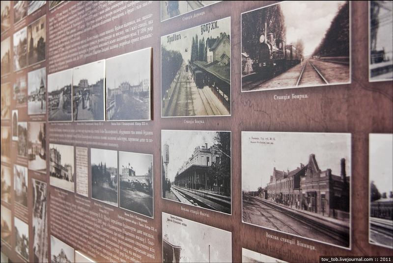 The Kiev Museum Dedicated to the Railway