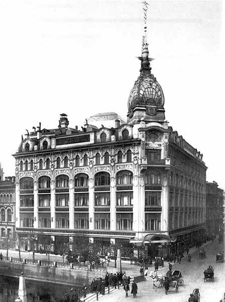 The History Of One Building