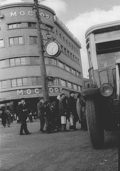 Old Pictures of Soviet Moscow