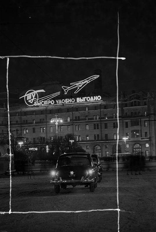 பழங்காலத்து moscow - Page 3 Sovietmoscow1-63
