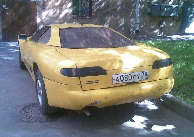 A Supercar From St. Petersburg