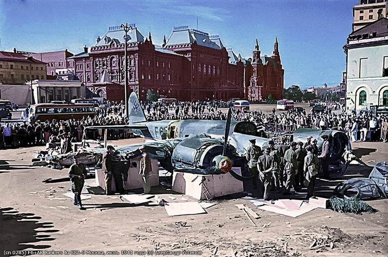 German Nazi plane on Moscow Square in 1941
