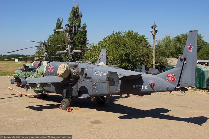 A few KA-52 Copters