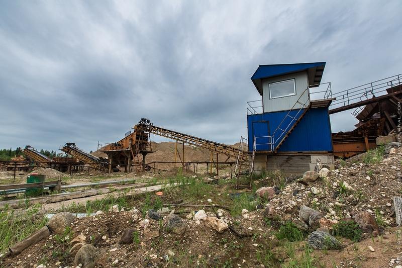 Abandoned Sand Quarry