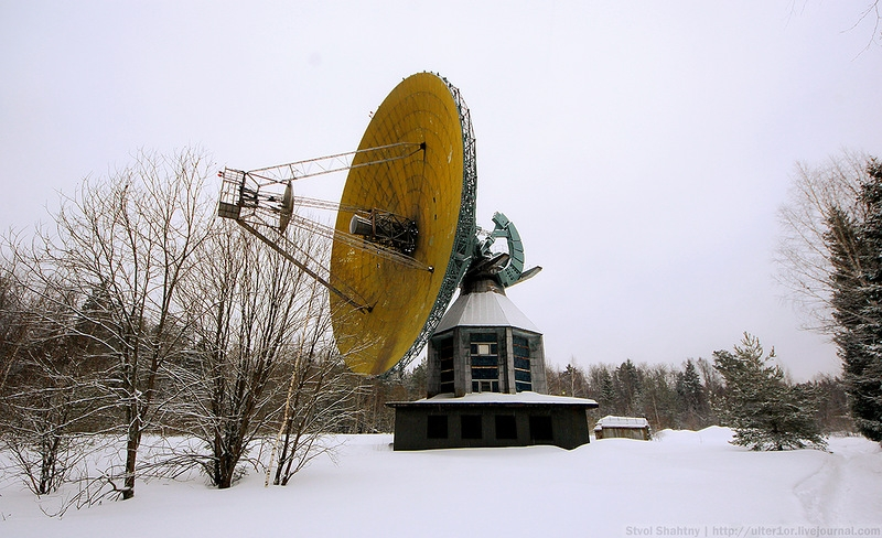 An Abandoned Interplanetary Communication Link Centre