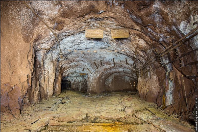 An Abandoned Mine from Ural Mountains