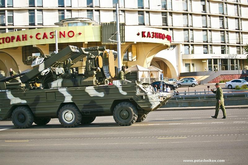 Belarus Parade