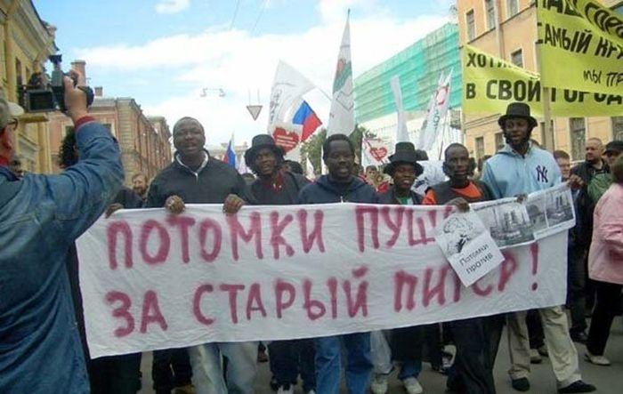 [Image: russkie_negri_05.jpg]