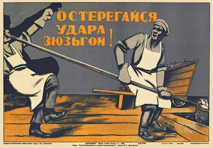 Bloody and Cringeworthy Soviet Accident Prevention Posters