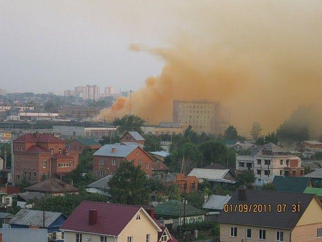 Bromine Leak in Chelyabinsk