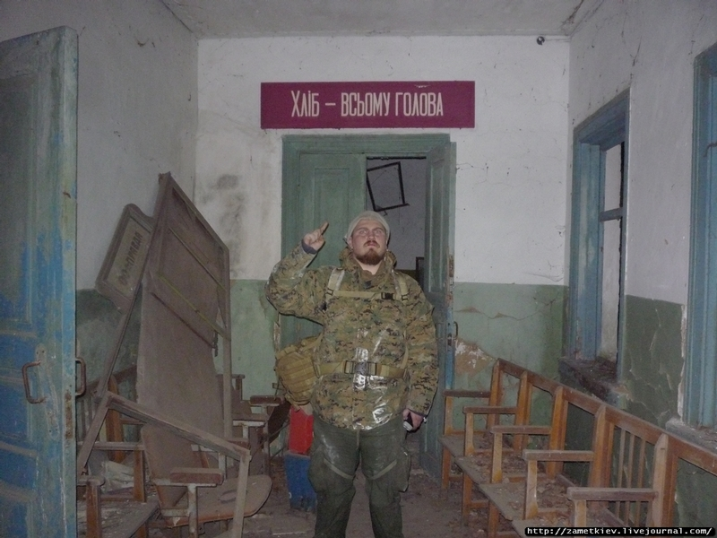 Exclusion Zone: The most secret corners of Chernobyl