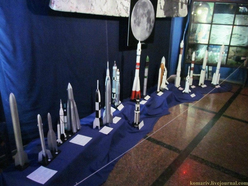 Soviet Cosmonautics Museum in Zhitomir