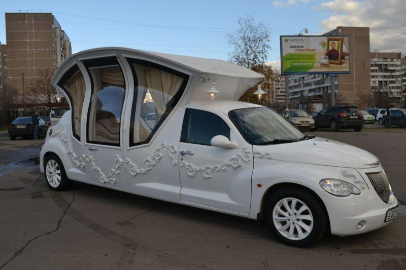 Strange PT Cruiser Limo from Novgorod