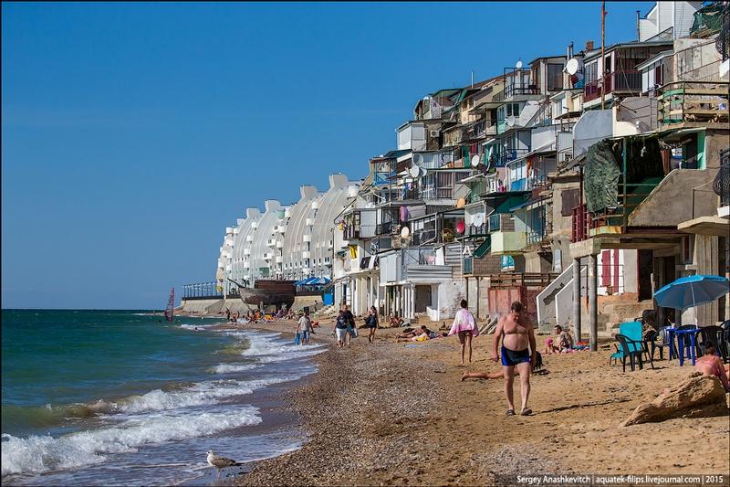Elite Resorts of Crimea 2015