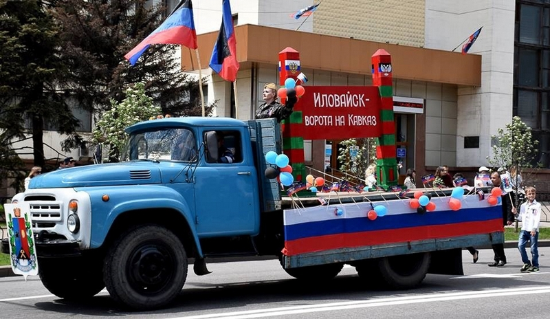 Day of Republic in Donetsk