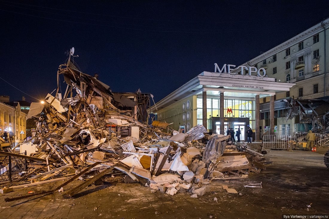 Pure Moscow garbage 16