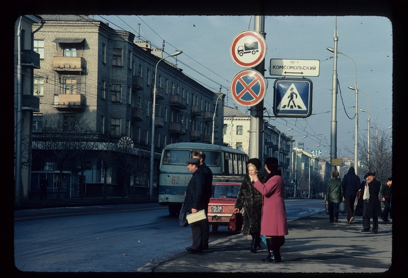 Donetsk in 1984
