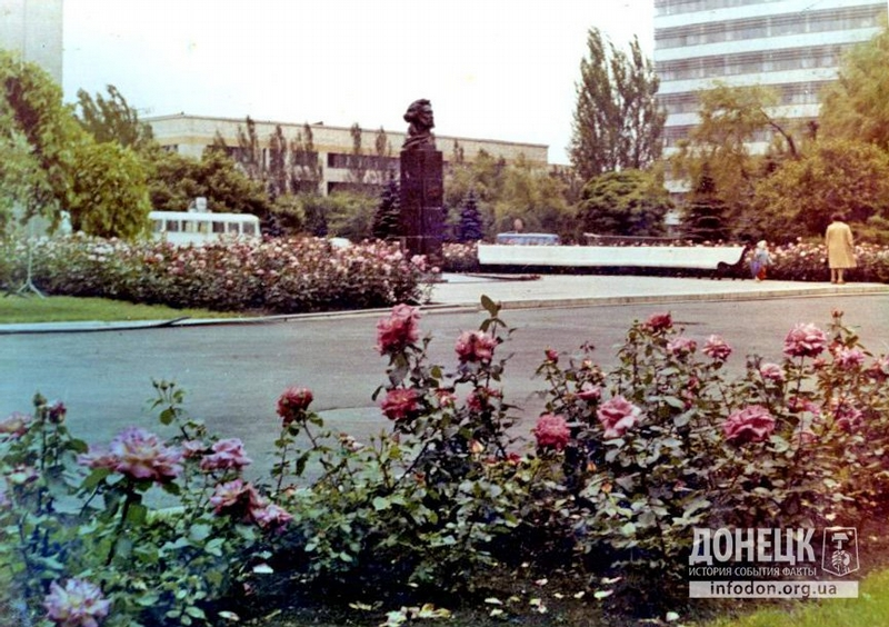 Flowers in Donetsk in 1970s-80s