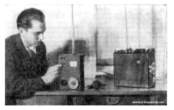 Russian Radio Phones from 1950s