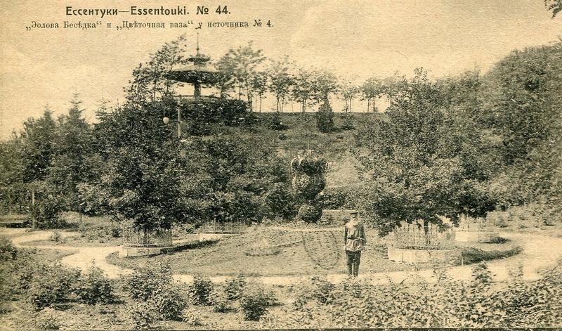 Russian resort Essentuki in early 20th century