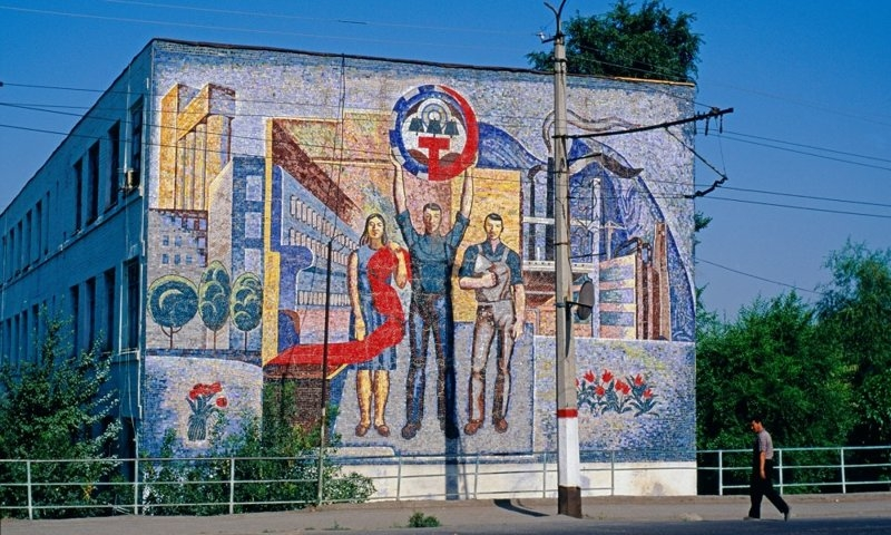 Disappearing Mosaics of Soviet Country: The Lost Art [photos]