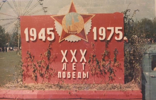 Vintage Village Anti-Nazi Parade out of 1975 Soviet Russia [photos]