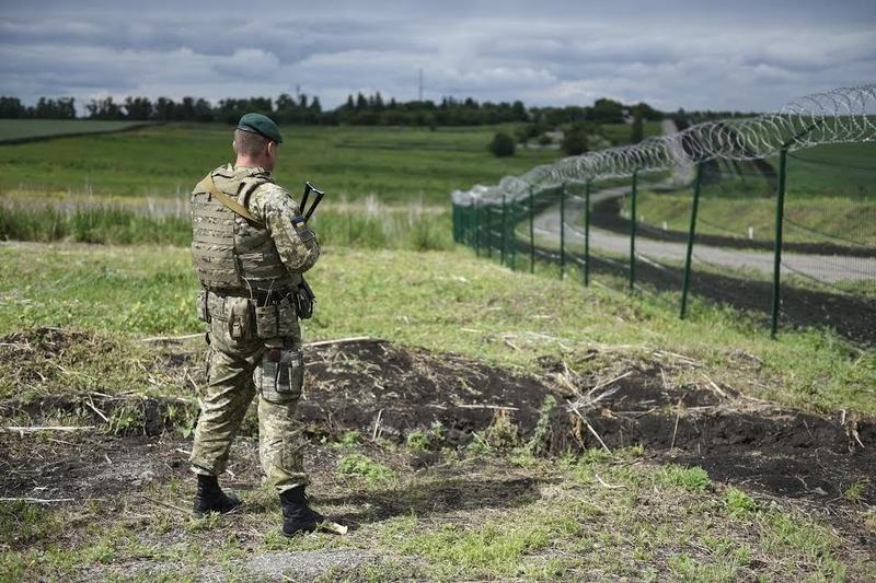 Great Ukrainian Wall