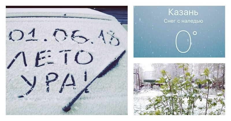 Snow on First Day of Summer in Russia [photos]