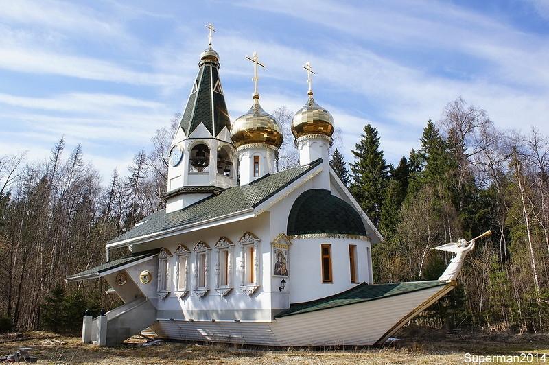 Boat Church in Russia