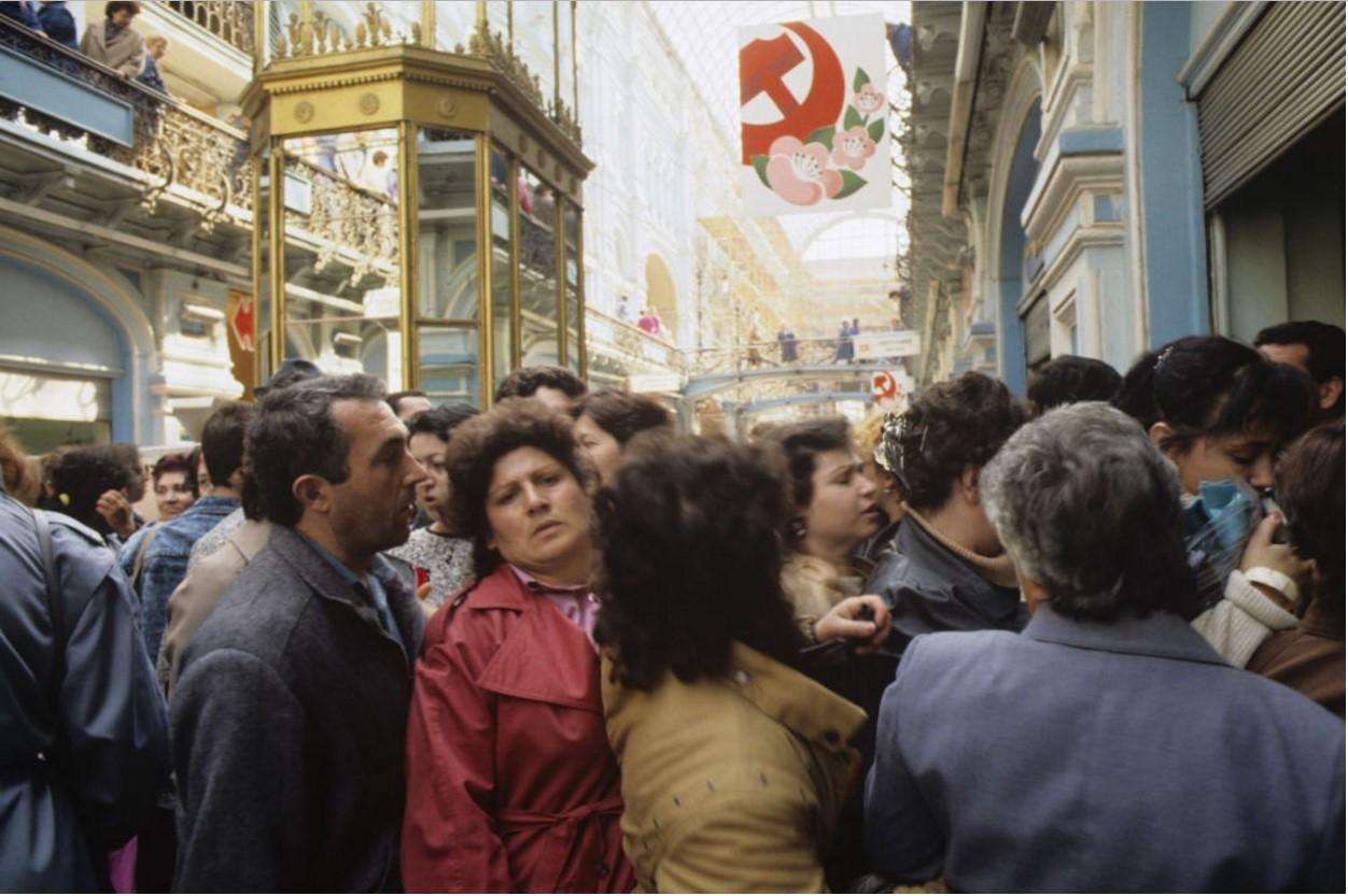 Russian queue