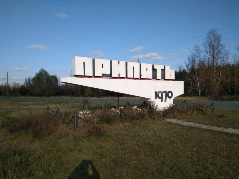 Chernobyl Nuclear Power Station Thirty-Two Years Later: How Is It There Now?