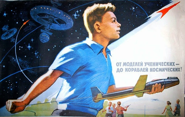 Soviet Posters 40-60s Years Which Helped Kids Choose Career Path