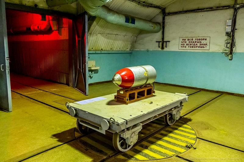 Crimea. Military Unit X. Balaklava. Secret Object 825 GTS.