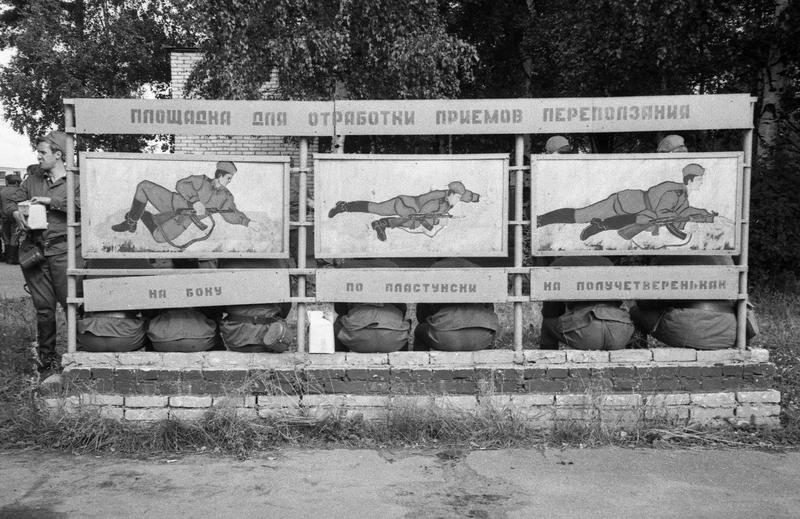Faces of Soviet People in Leningrad by Sergei Podgorkov