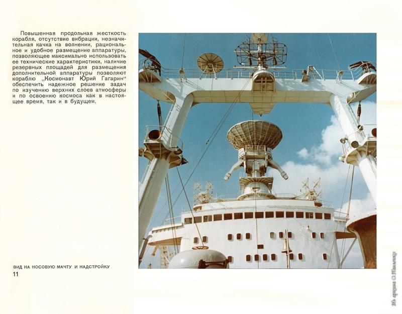 A Sad Story of Yuri Gagarin Soviet Greatest Science Ship Beloved by Millions Betrayed by Ukraine