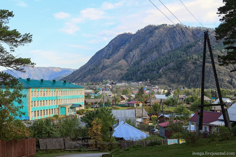 Nice Little Russian Town in Altai Mountains