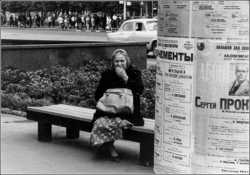 An American Photographer Visits Moscow '65