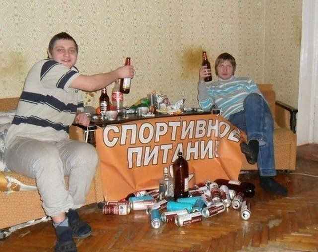 Photos of Russian People Weirdly Spending their Time