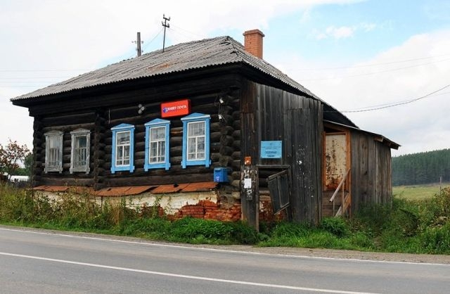 Most Strangely Looking Post Offices Across Russia