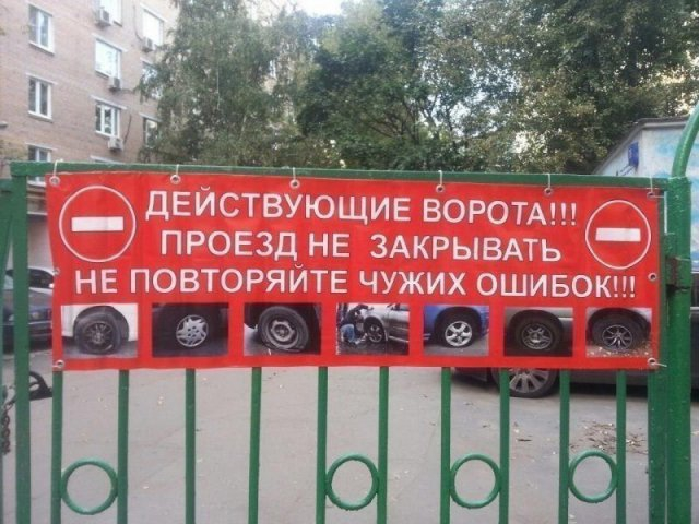 Funny Photos from Russia [part 151]