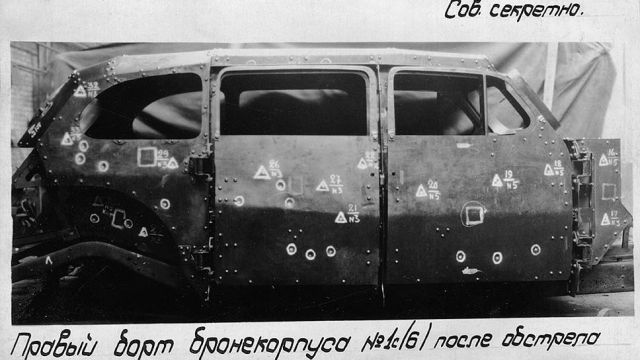Top Secret Photos of Testing First Soviet Armored Vehicle [photos]
