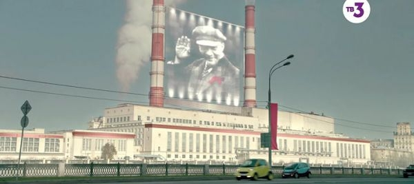 What if Soviet Union Stayed in Twenty-First Century? [photos]