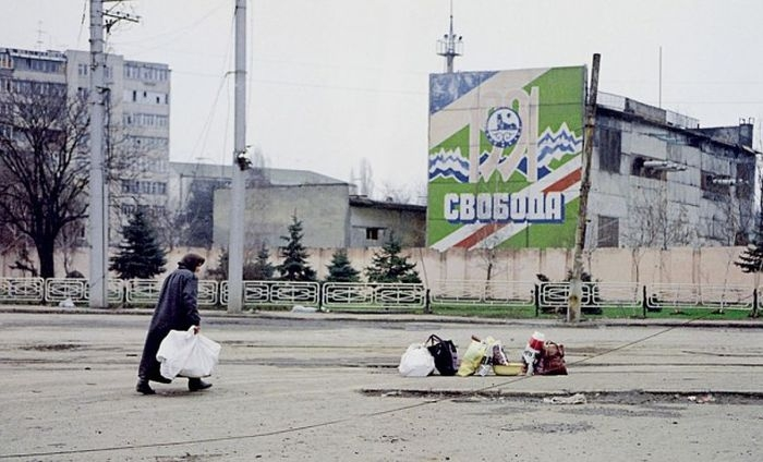 Shine and Horror of Russia at the Turn of the Ages: 1990s
