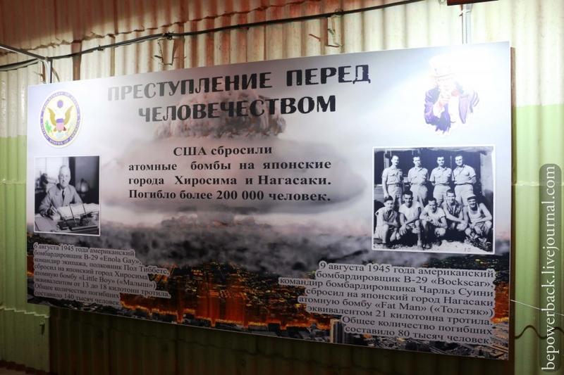 Crimea: Trip to Underground Submarines Storage, Cold War Object, Now Underground Museum of Submarines