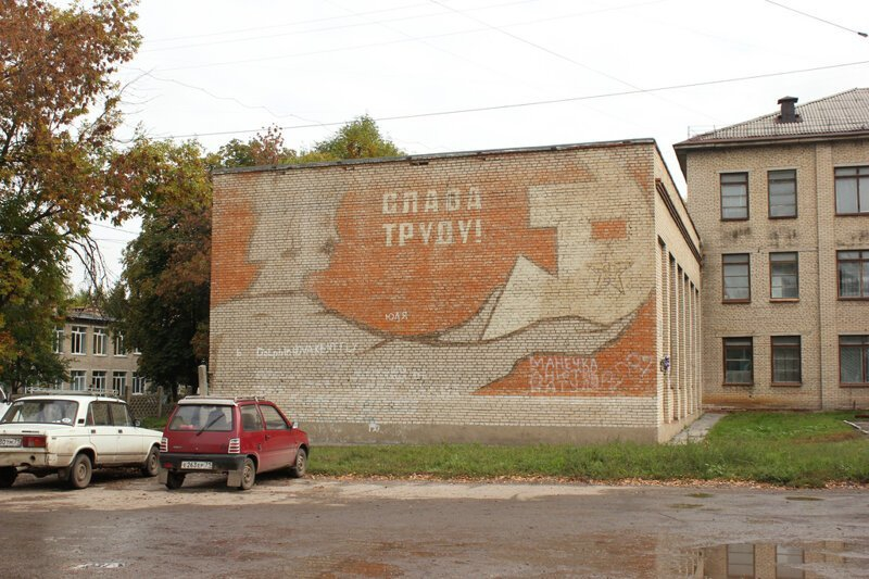 50 Glory to the Labor Soviet Signs Still Visible in Russia to this Day [50 photos]