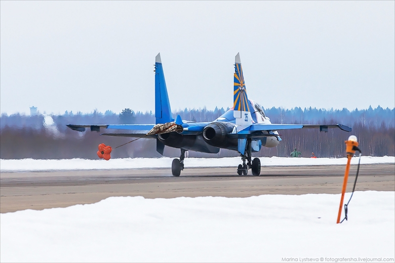 Russian Aerobatics 83