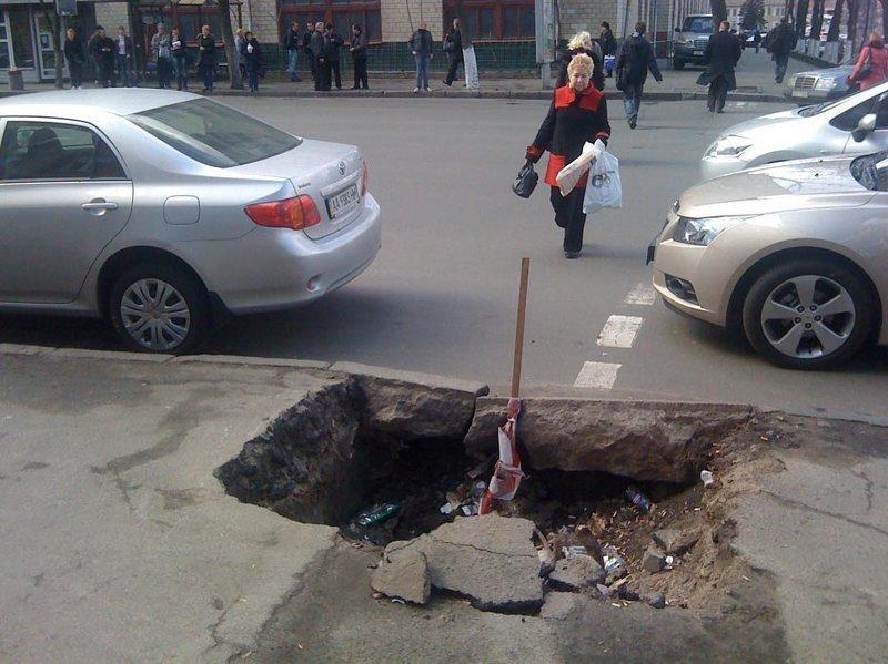 Bad Roads [27 photo]