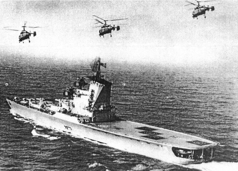 Soviet Anti-submarine Helicopter KA-25