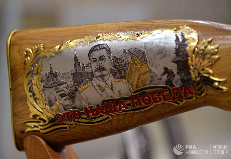 Best hand decorated weapons Russian ministry of defence ordered in 2017