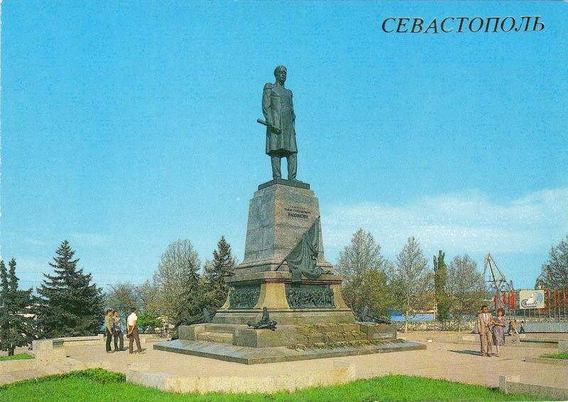 Sevastopol Soviet Postcards, back from 1989 [20 photos]